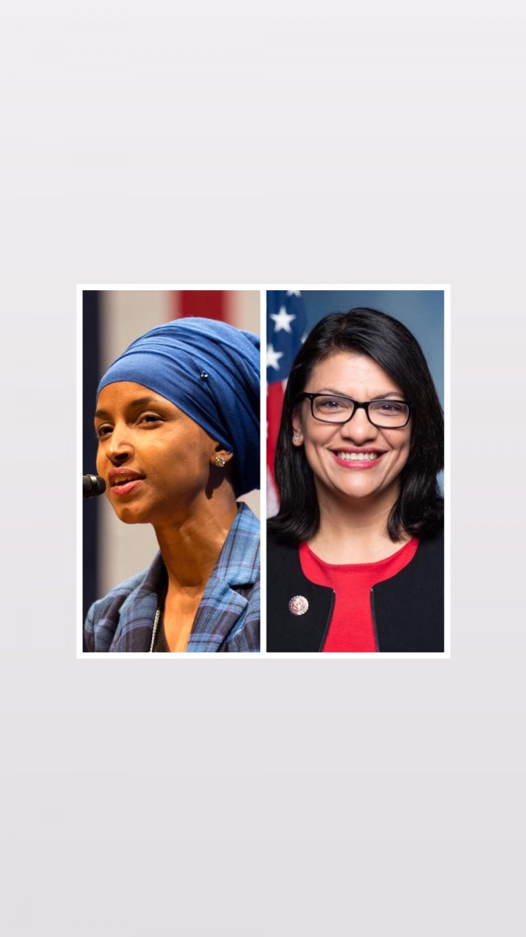 Photo of Muslim Congresswomen, Ilhan Omar and Rashida Tlaib, Have Been Banned from Entering Israel